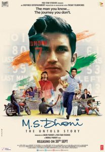 msdhoni movie poster