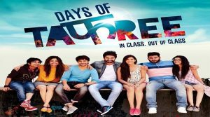Days of Tafree Movie Poster