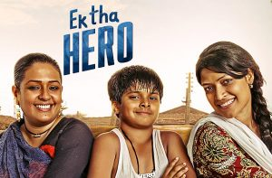 ek tha hero movie
