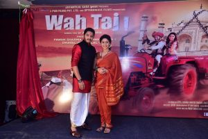 wah taj movie
