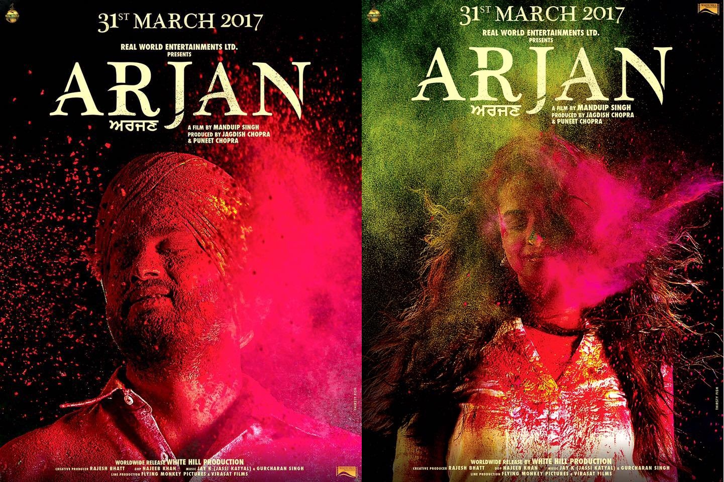 arjan-movie-first-look