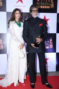amitabh-bachchan-at-star-screen-awards