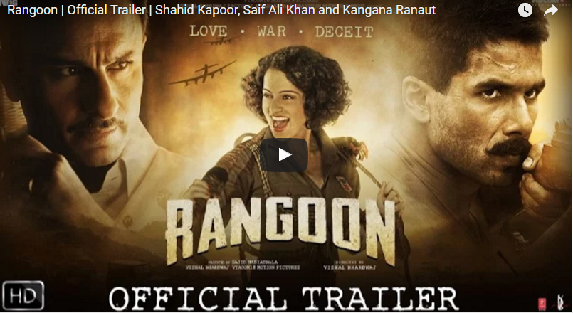 ranggon-trailer-glamtainment